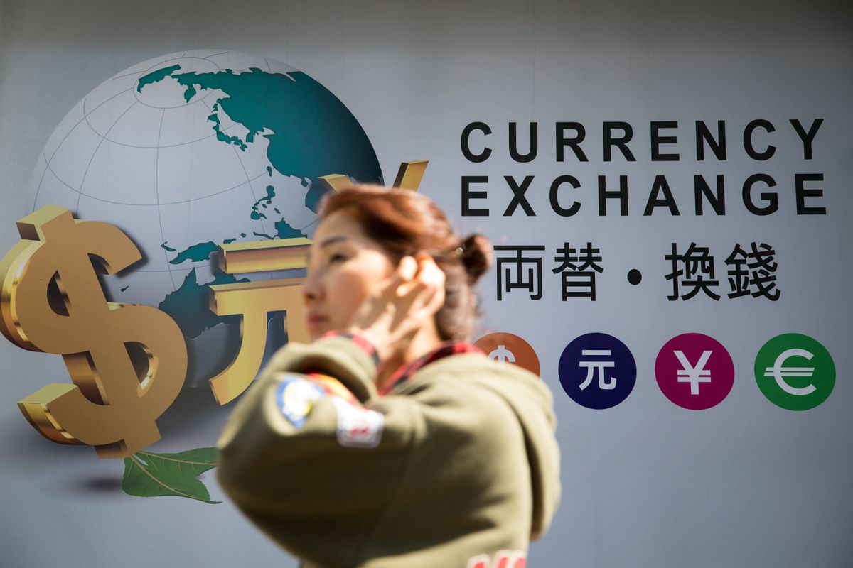 foreign_exchange_reserve